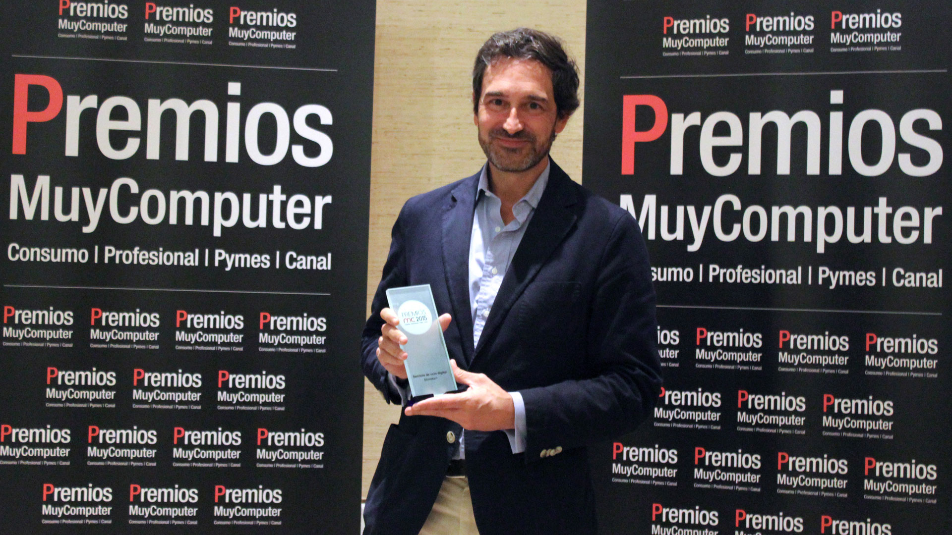 premios-mc2015-movistar-servicio-ocio-digital